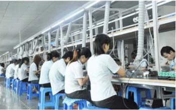 Shenzhen Odin International Electronic Co. Ltd