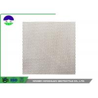 China 180kN Multifilament Woven Geotextile , White Geotextile Fabric For Reinforcement wholesale