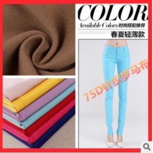 China 75D polyester ammonia elastic polyester knit roman fabric women