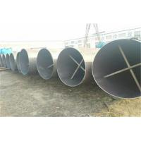 China API 5L GR.B LSAW Epoxy Resin Steel Pipe from BORUN on sale