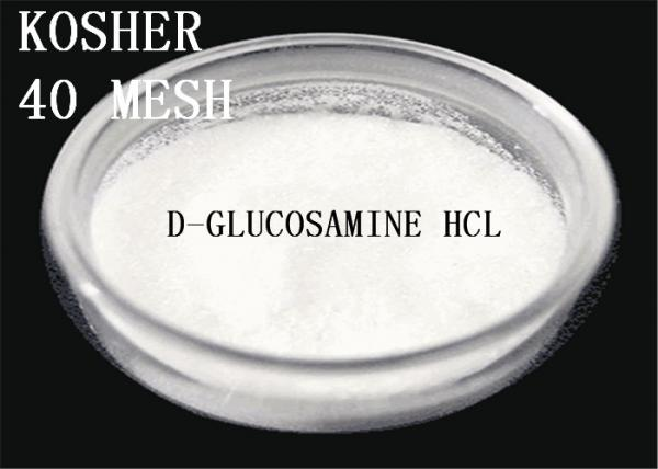 Quality 66 84 2 D Glucosamine Hydrochloride HCL 40 Mesh Knee Pain Relief KOSHER HALAL for sale