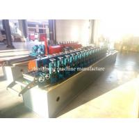China Window Box Metal Section Galvanized steel Roll Forming Machine For 1.2mm SS on sale