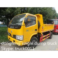China China dongfeng 4*2 LHD 95hp 3-5tons dump truck for sale, hot sale best price dongfeng diesel 4tons pickup dump truck on sale