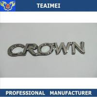 China Silver Custom Car Emblems And Badges Personalized Car Emblems wholesale