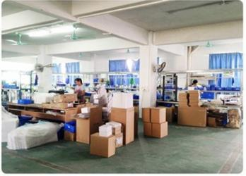 GUANGZHOU DanQ TECHNOLOGY CO.,LTD