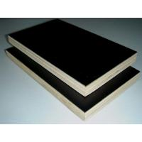 China 15mm used core face film faced plywoods sheet prices for Construction wholesale