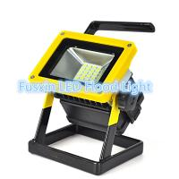 Buy cheap Rechargeable led floodlight 10W 5730SMD 3x18650 battery 10000H Working Life from wholesalers