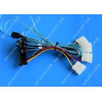 China 0.5m SFF-8643 to 4xSFF-8482 Internal SAS Cable SAS 29Pin for Power wholesale