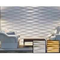 China Durable Wall Panel Natural Fiber Wallpaper Brick Wood Texture and Big Wave for Commercial wholesale
