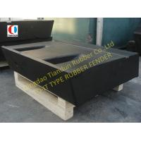 Buy cheap CCS Arch Rubber Dock Bumpers from wholesalers