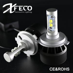 Buy cheap CE mené lumineux superbe/RoHs d'ampoules de phare de l'ampoule H4 HB2 9003 Canbus de phare from wholesalers