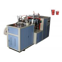China Professional Paper Cup Making Machine , Paper Cup Production Machine 24 Hours Running on sale