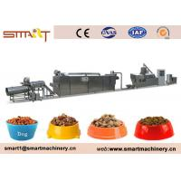 China Siemens Control 120-150kg / Hr Pet Food Production Line , Pet Food Processing Machinery on sale