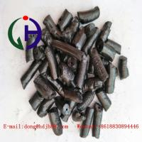 China Graphite Electrode Coal Tar Chemicals , Solubilized Coal Tar Extract 8-14 ISO Standard wholesale