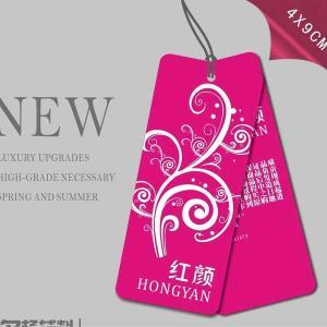 China Custom paper hang tags, garment tags, jacket tags,custom logo printed paper hang tags swing tags wholesale