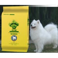 China Gravure Printing Dog Food Pet Food Standing Side Gusseted Bags , 2.5 Kg Volume wholesale