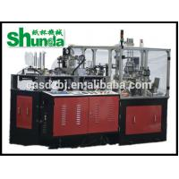 China Single / Double PE Coated Paper Cup Sleeve Machine With Digital Control Panel 70-80pcs/Min wholesale