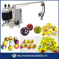 China 21 meteres Conveyor type Pu toys foaming production line with low pressure injection machine wholesale