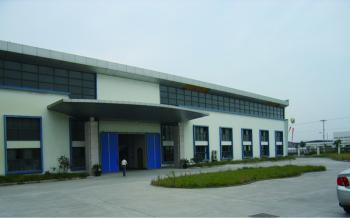 China Xiamen Everbeen Magnet Electron Co.,Ltd.