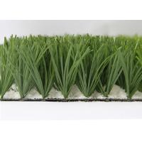 China Pile High 50mm Soccer Artificial Grass wholesale