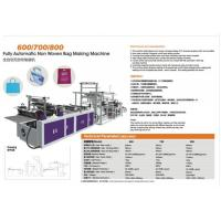 China Non Woven Bag Making Machine wholesale
