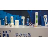 China 5 stage water purifier wholesale