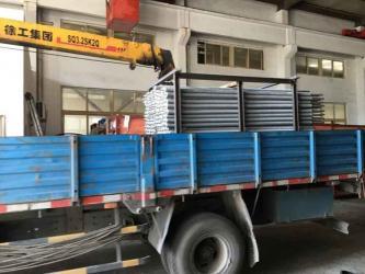Jiangyin Reliance International Trade Co., Ltd