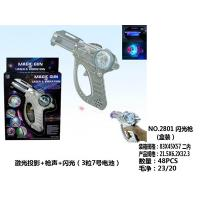 China Flash toy gun with laser and projection function 2801 on sale