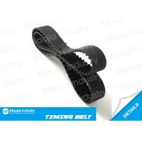 China 92-93 Ford Mustang 2.3L Timing Cam Belt Replacement TB210 OEM Engine 129 Teeth Engine Components wholesale