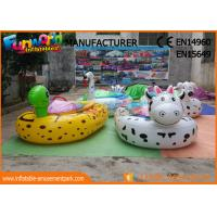China Cartoon Shape Animal Motored Inflatable Boat Toys , Adult Electric Bumper Boat wholesale