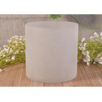 Buy cheap Popular Decorative Frosted Votive Candle Holders Three Different Size from wholesalers