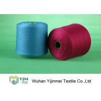 China Muti Color Dyed Polyester Yarn Z Twist With Plastic / Paper Core wholesale
