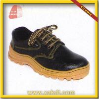 China Insulated Leather Safety Shoes LB 1281 wholesale