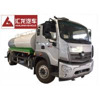 Buy cheap 4x2 Water Tank Truck Water Bowser Tank Truck Multipurpose from wholesalers