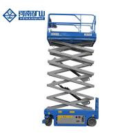 China Fast Speed Aerial Work Platform , 0.7m Overall Width Electric Lift Platform on sale