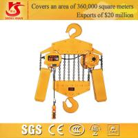 China Electric chain hoist/small electric pulley hoist/electric chain 20t ceiling hoist wholesale