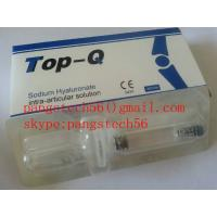 China Sell Hyaluronic Acid dermal  Filler(Viscoelastic Solution for Surgery) wholesale