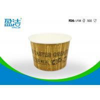 Buy cheap 4 Oz Flexo Printed Disposable Paper Ice Cream Cups Double Wall Coated By Thick from wholesalers