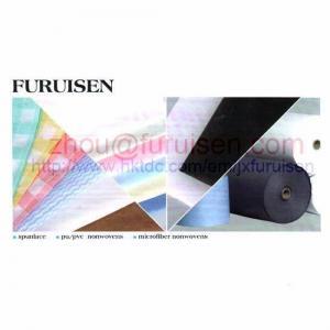 China Non-Woven Fabric wholesale