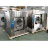 China 30kg中間のサイズの商業洗濯機およびドライヤーは、有効な産業洗濯装置に水をまきます wholesale