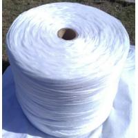 China Super High OI Flame Retardant Cable Winding Yarn PP Fibrillated Yarn wholesale