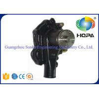 China Black Color Hydraulic Gear Pump For CAT S6S Diesel Engine , High Efficiency wholesale
