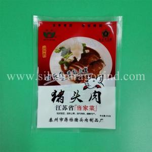 Retortable vacuum bags for pork packing