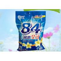 non phosphoric rich foam OEM factory price strong perfume bulk  washing powder