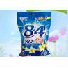 China non phosphoric rich foam OEM factory price strong perfume bulk  washing powder wholesale