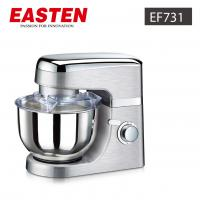 China Easten 4.5 Liters Diecast Stand mixer EF731 Reviews/ 1000W High Power Stand Mixer the Good Kitchen Aid wholesale