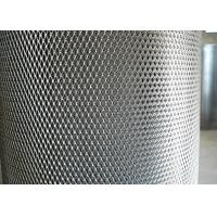 China 1mm Thick Expanded Metal Grating , 2.5mm - 50mm SWM Expanded Sheet Metal Mesh wholesale