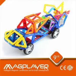 Buy cheap Os carros magnéticos dos auxílios de ensino do bebê/crianças 3D brincam o conjunto engraçado from wholesalers