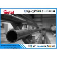 China Dia 3 Inch Austenitic Stainless Steel Pipe For Orthopaedic Implants UNS S31653 wholesale