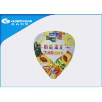 China Ce Certificated Heat Seal Foil Foil Seal Packaging Lids 8 Colors Printing wholesale